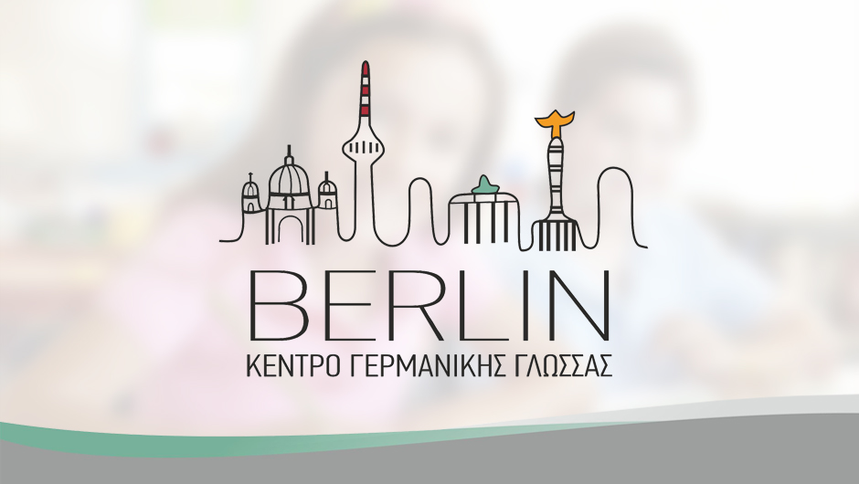 Berlin.edu.gr - Logo Creation by Protasi Action