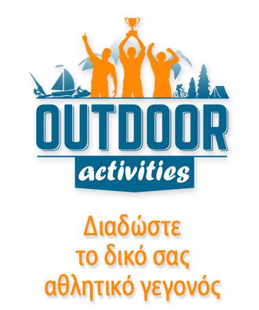 Outdoor-Activities-diorganotes-Banner